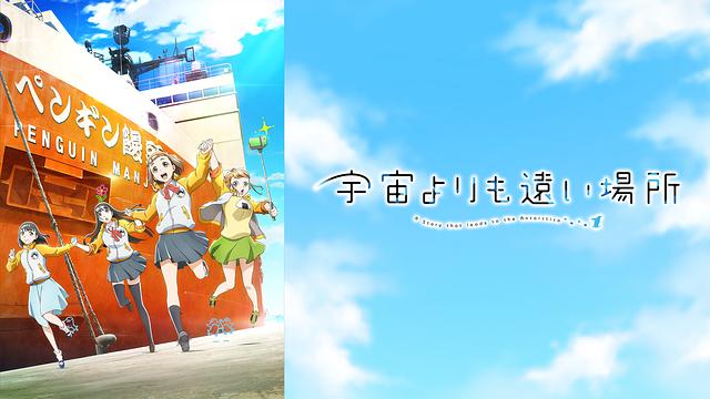 https://cs1.anime.dmkt-sp.jp/anime_kv/img/21/94/9/21949_1_1.png?1551347707000
