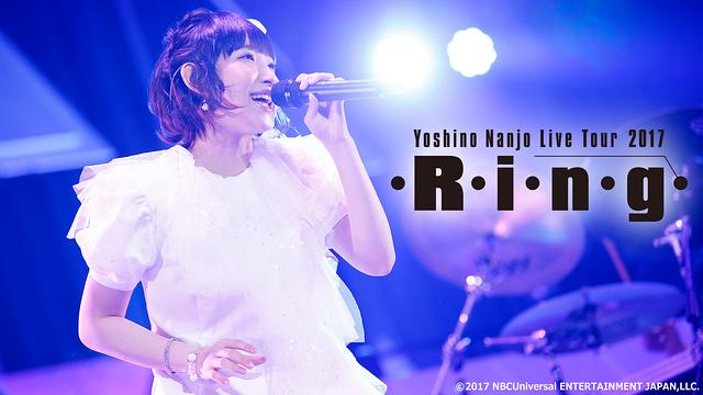 Yoshino Nanjo Live Tour 2017 <・R・i・n・g・>