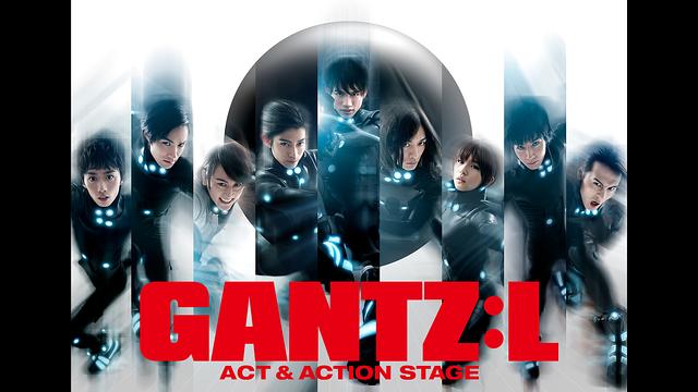 レンタル販売「GANTZ:L」