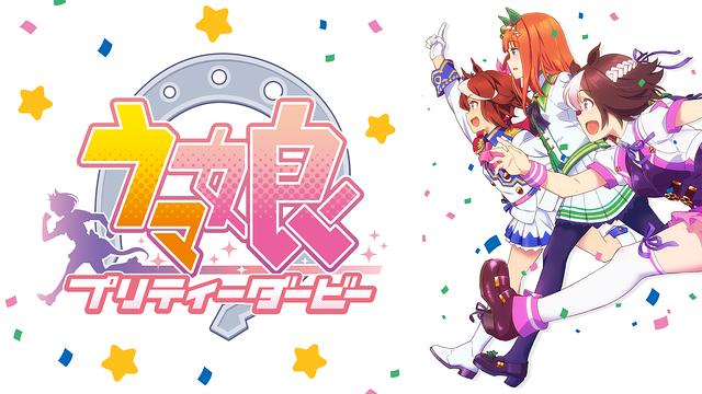 https://cs1.anime.dmkt-sp.jp/anime_kv/img/22/08/9/22089_1_1.png?1551351012000