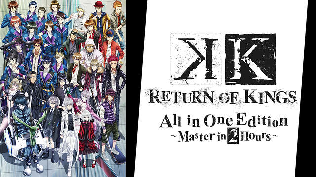 K RETURN OF KINGS All in One Edition~Master in 2Hours~