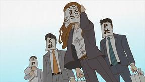 仁義なき戦い/漫画迷子