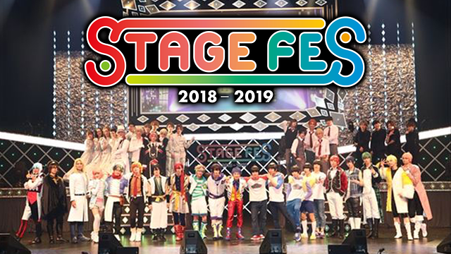 STAGE FES 2018