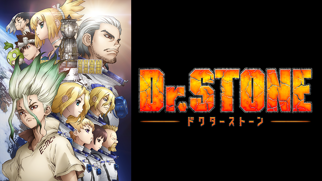 Dr.STONE_1