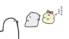 泣かないで