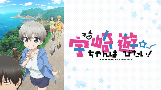 https://cs1.anime.dmkt-sp.jp/anime_kv/img/24/03/4/24034_1_1.png?1591583432000