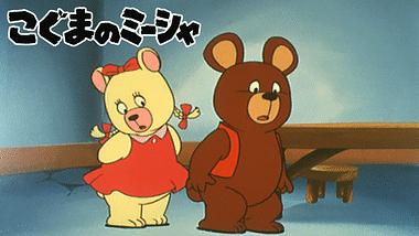 雨森雅司アニメランキング   dアニメストア