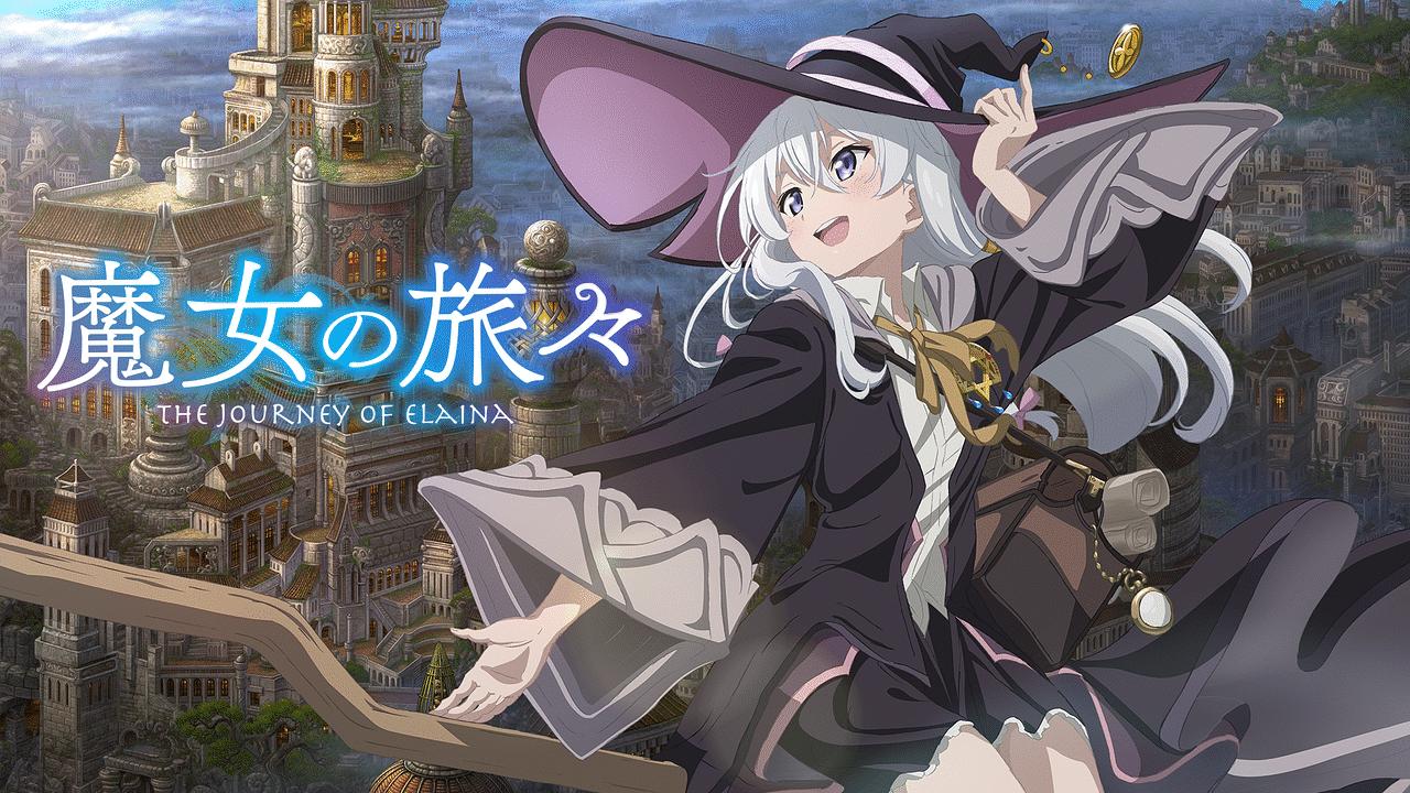 旅 魔女 の 旅 【魔女之旅】EP09 完整版