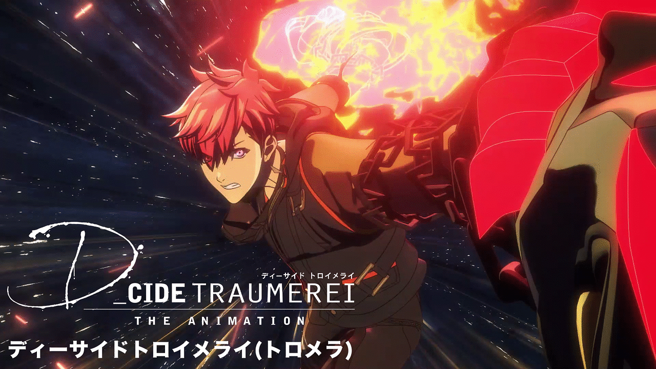 D_CIDE TRAUMEREI THE ANIMATION 動画
